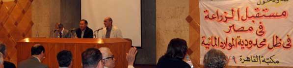 English Seminars